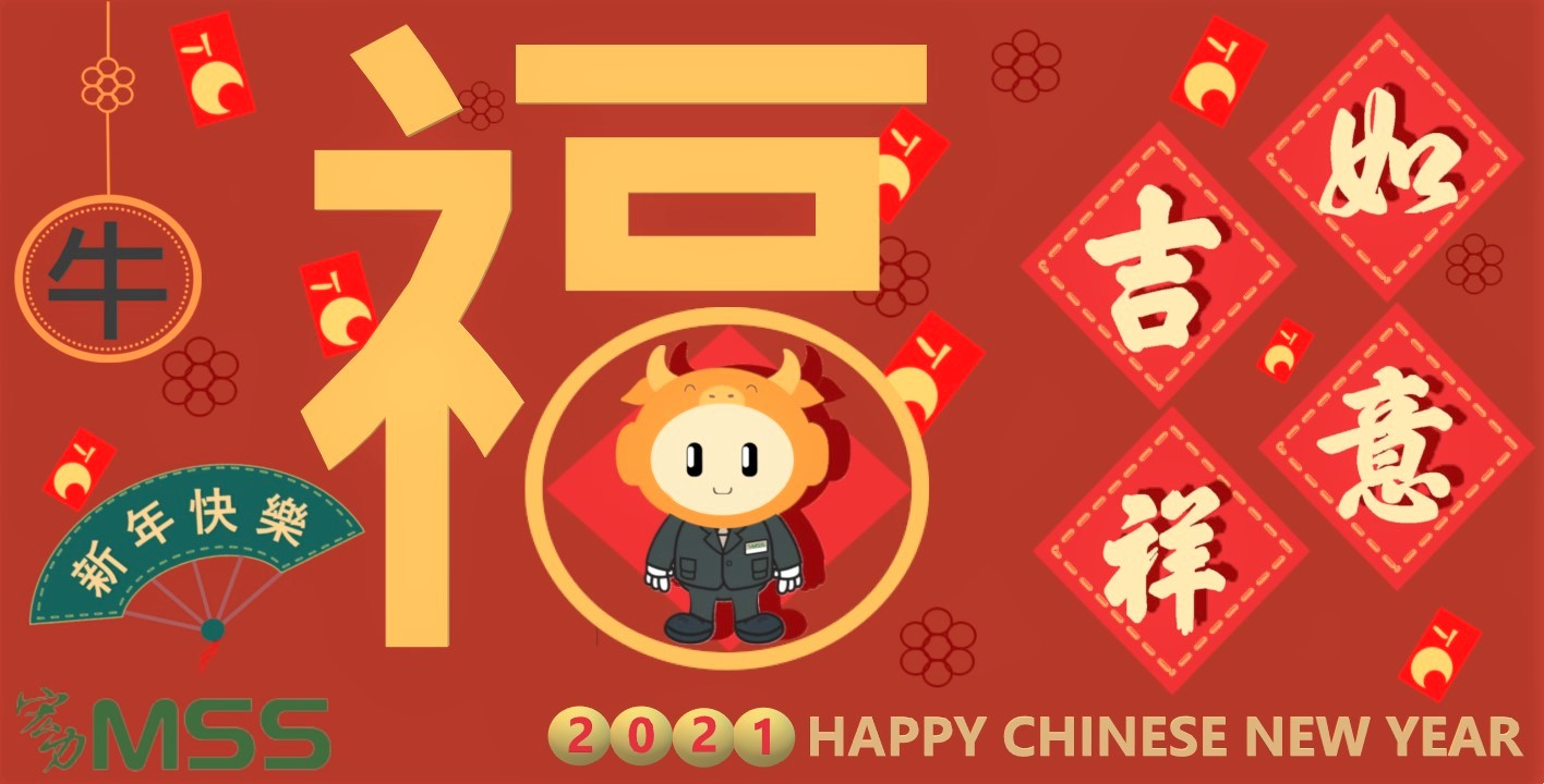 Chinese New Year Greetings from MSS